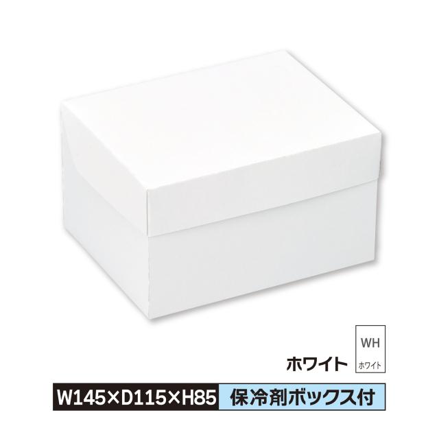 ケーキ お菓子 箱 S 145×115×85 被せふた 1ロット600枚入@34 色ホワイト