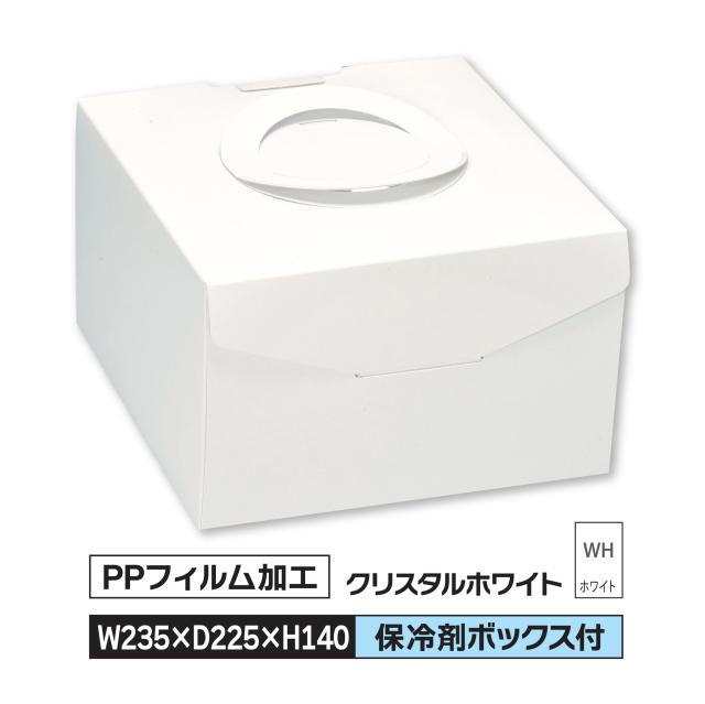 ケーキ お菓子 箱 235×225×140 キャリー デコレーション 1ロット100枚入@171 色ホワイト