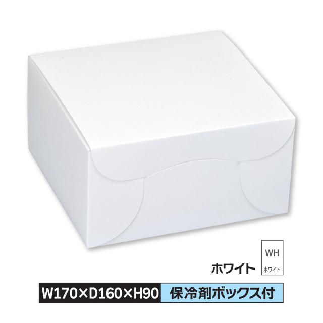 ケーキ お菓子 箱 M 170×160×90 差込ふた 1ロット400枚入@41 色ホワイト