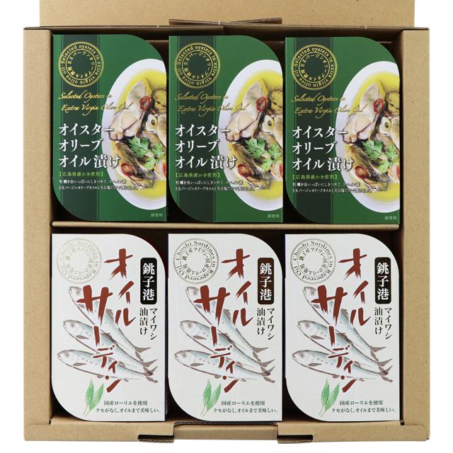 [ギフト] 鰯と牡蠣のオイル漬(2種6缶)【千葉産直サービス】