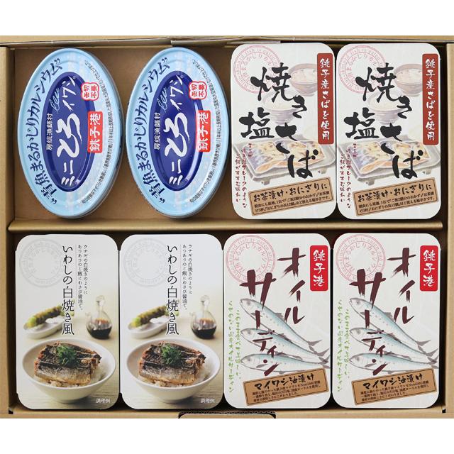 ギフト 銚子産産直の魚缶4種6缶