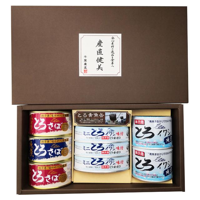[ギフト]とろ青魚缶詰セット (4種8缶)【千葉産直サービス】