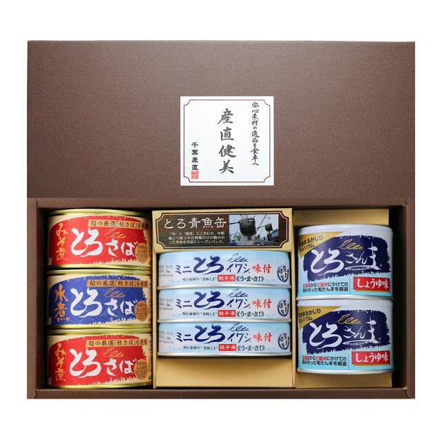 [ギフト]とろ青魚缶詰セット (4種8缶)