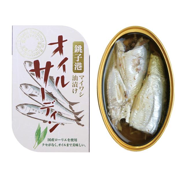 銚子産オイルサーディン 6缶【千葉産直サービス】