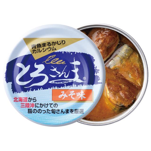 とろさんま(みそ味)10缶【千葉産直サービス】
