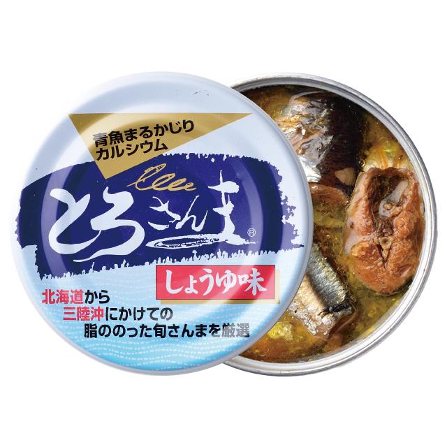 とろさんま(しょうゆ味)10缶【千葉産直サービス】