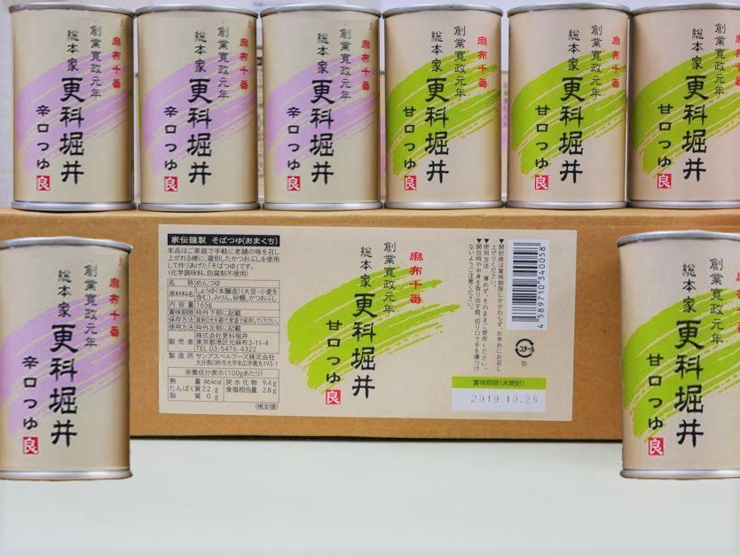 【ご家庭用】甘口・辛口つゆ 各15缶/60人前