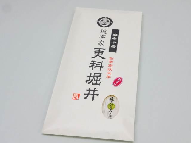 新そばお徳用(2束入り)