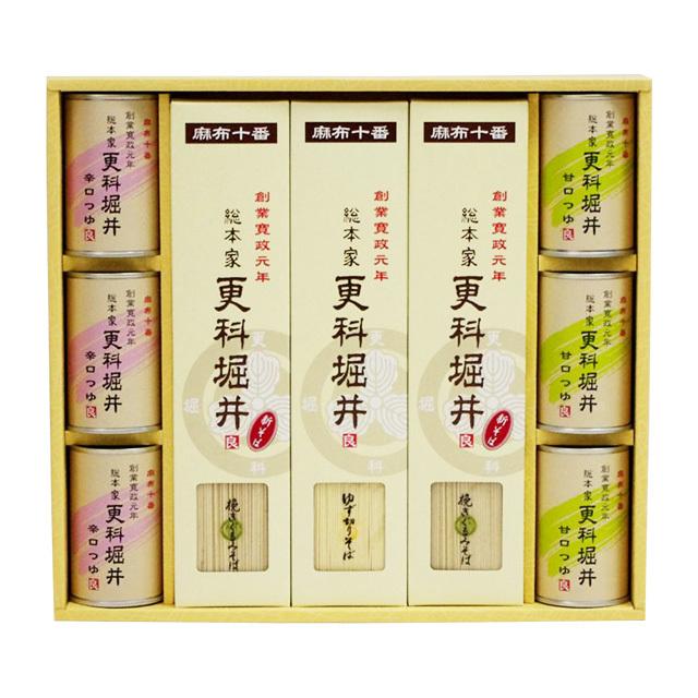 新そば柚子切りそば詰合せ(そば6箱+つゆ6缶)