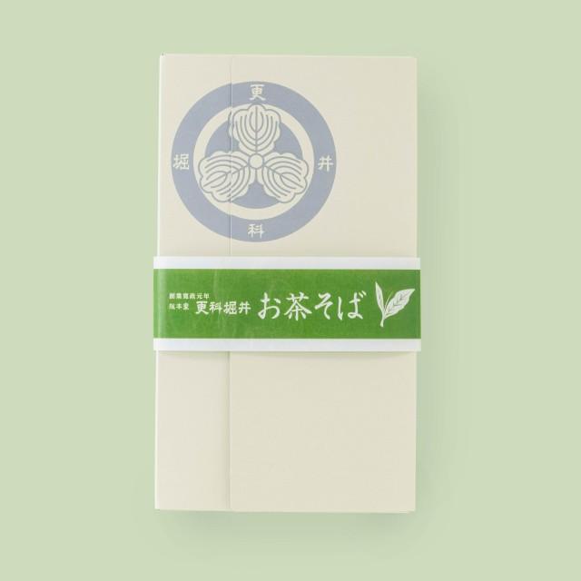 半生お茶そば(2人前)
