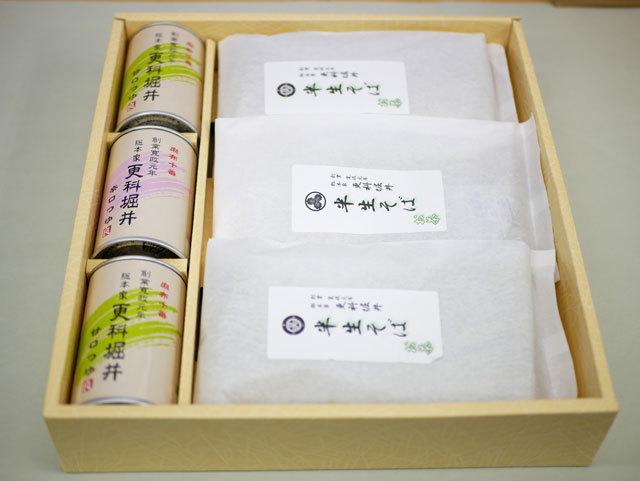 半生茶そば詰合せ(半生茶3袋/6人前+つゆ3缶/6人前)季節限定