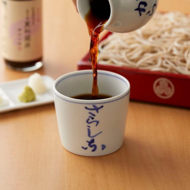 【ご家庭用】選べる甘口・辛口つゆ 4本/8人前