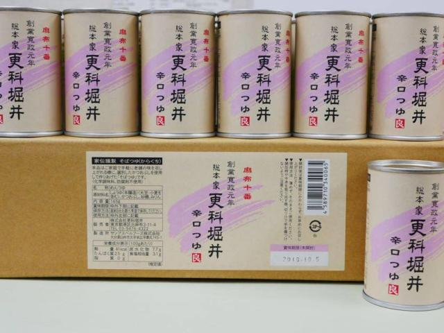 【ご家庭用】辛口つゆ 30缶