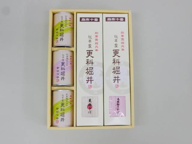 紅白そば詰合せ(更科そば2箱、梅そば2箱/8人前+つゆ3缶/6人前)