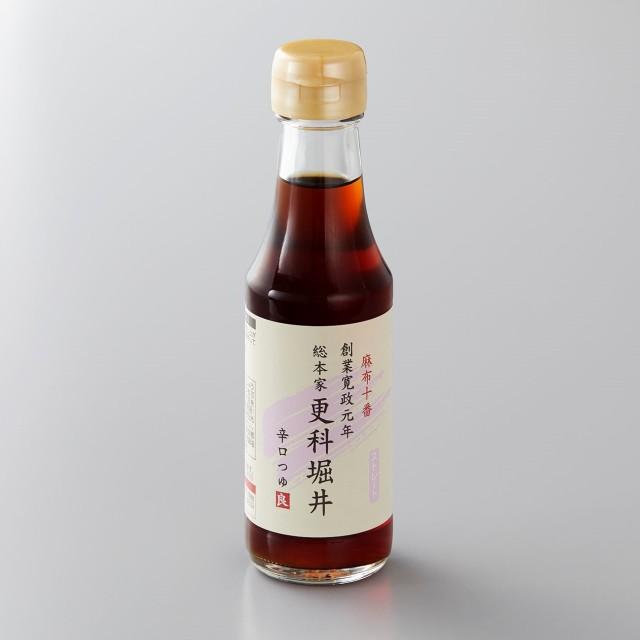 瓶つゆ辛口(2人前)