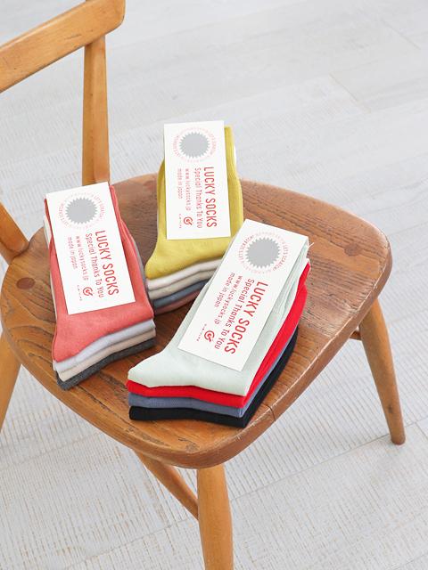 LUCKY SOCKS(ラッキーソックス) Light Ankle Socks(ライトアンクルソックス)