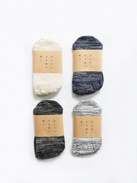 見えない五本指の靴下 - レギュラーソックス