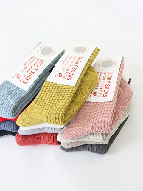 LUCKY SOCKS(ラッキーソックス) Smooth Rib Socks (スムースリブソックス)