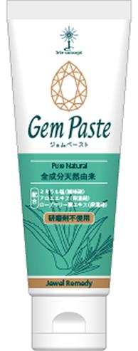 ジェムペースト 高機能歯磨き粉 【全成分天然由来】※4本以上の購入で割引