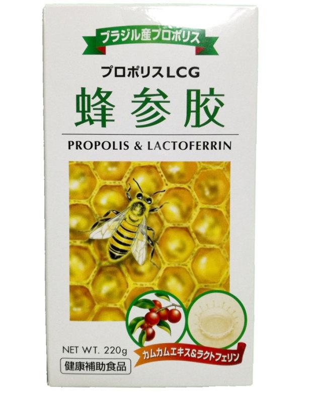 プロポリスLCG蜂参こう (約785粒)