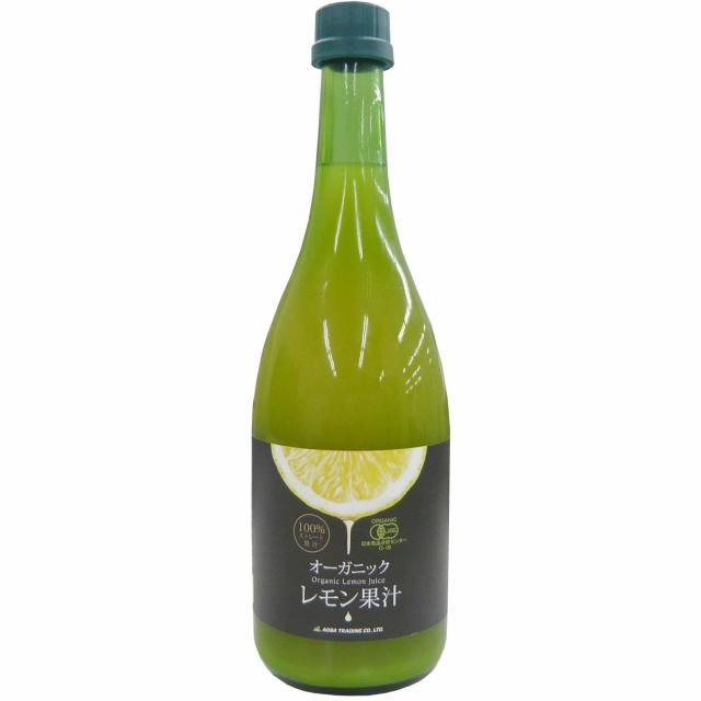 有機レモン果汁720ml 原産国イタリア テルビス