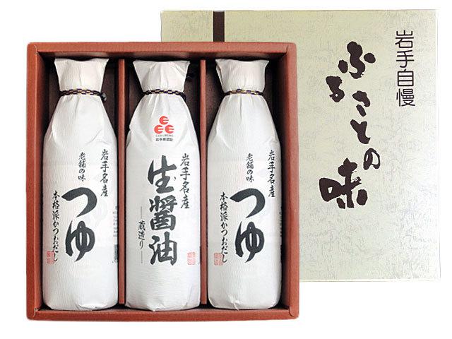 生醤油つゆセット S-20