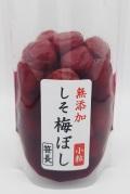 笹長食品 無添加 しそ梅ぼし 小粒 200g