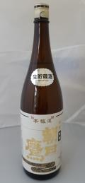 高木酒造 特撰 朝日鷹 生貯蔵酒 1.8L