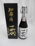 高木酒造 純米大吟古酒 秘蔵酒十四代720ml