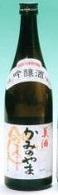 美酒かみのやま720ml(吟醸酒)