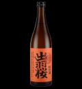 出羽桜 純米酒 出羽の里 720ml