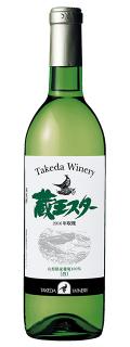 タケダワイナリー 蔵王スターワイン 白(辛口) 720ml
