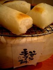 笹福ののし餅