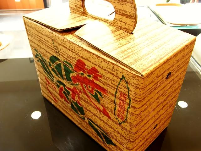 笹だんご化粧箱【20本用】