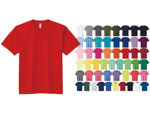グリマー ドライTシャツ