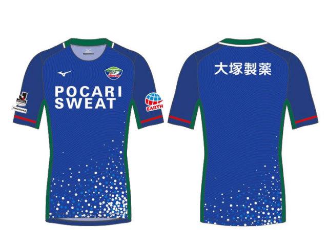 2018シーズン 徳島ヴォルティスオーセンティックモデル1stゲームシャツ 18VO-HV-1