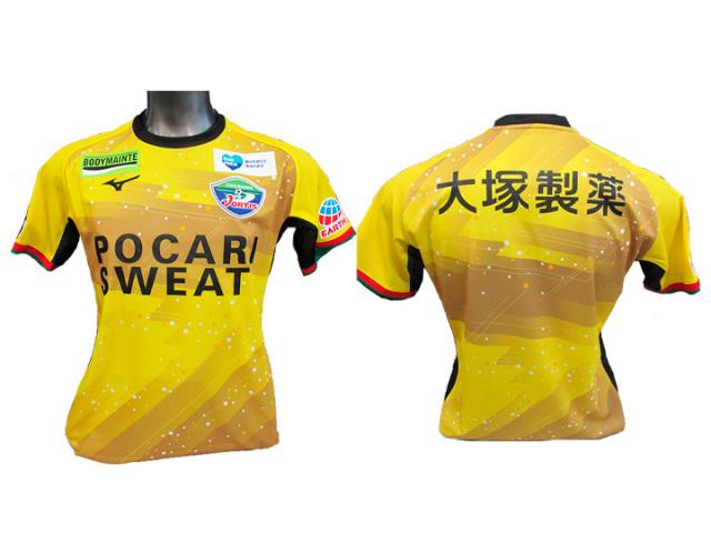 2019シーズン 徳島ヴォルティスオーセンティックモデル ゴールキーパー 3rdゲームシャツ 半袖