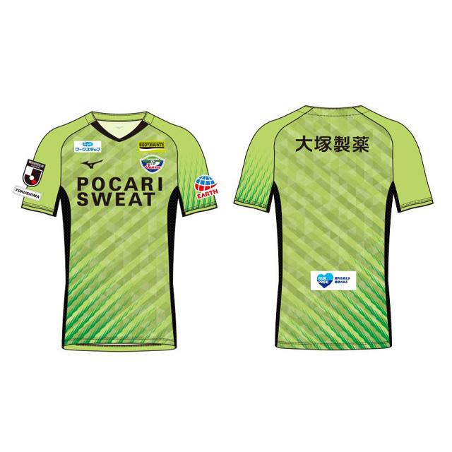 2021シーズン 徳島ヴォルティス GKユニフォーム3rd(半袖)