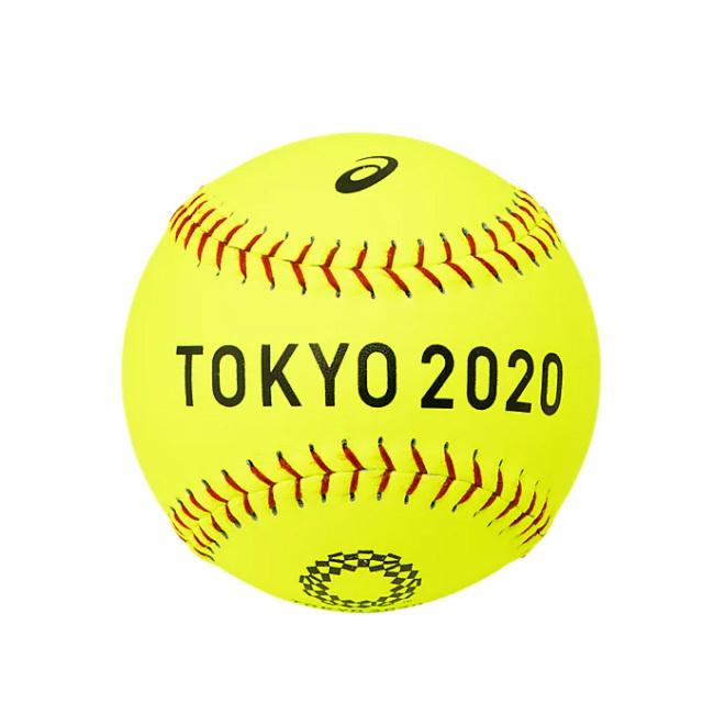 アシックス 記念ソフトボール(東京2020オリンピックエンブレム) 3121A619-750 東京2020公式ライセンス商品
