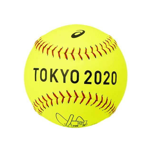 アシックス 記念ソフトボール(東京2020オリンピックマスコット) 3121A620-750 東京2020公式ライセンス商品