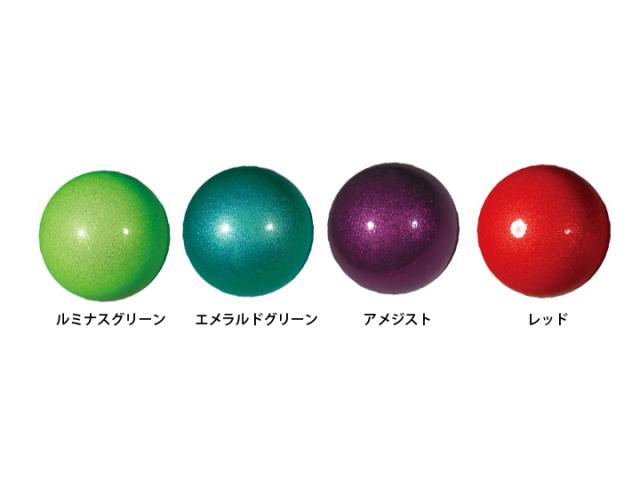 ササキ ギャラクシーブライトボール M207BR
