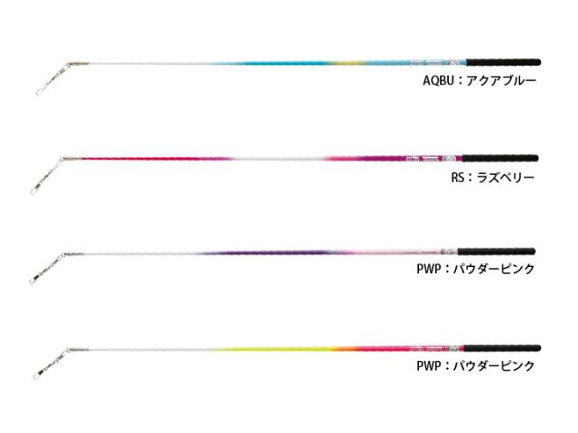 【新体操】ササキ トリコロールスティック M781T