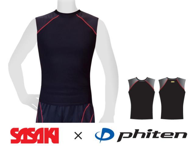 【体操・新体操】ササキ メンズシャツ SF3501