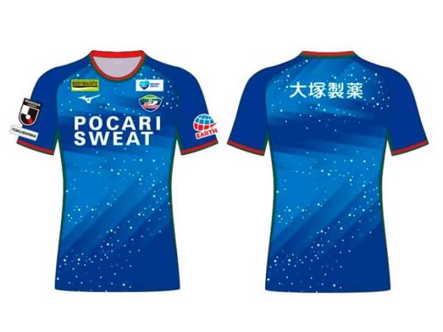 2019シーズン 徳島ヴォルティスオーセンティックモデル1stゲームシャツ 半袖