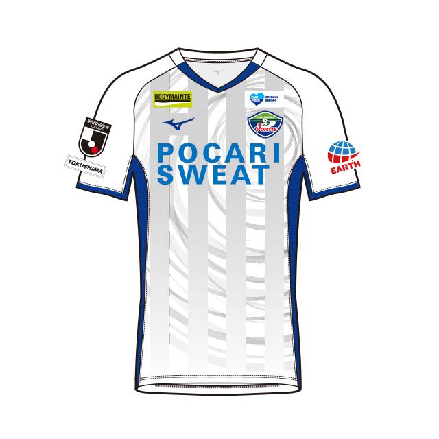 2020シーズン 徳島ヴォルティスオーセンティックモデル2ndゲームシャツ 半袖