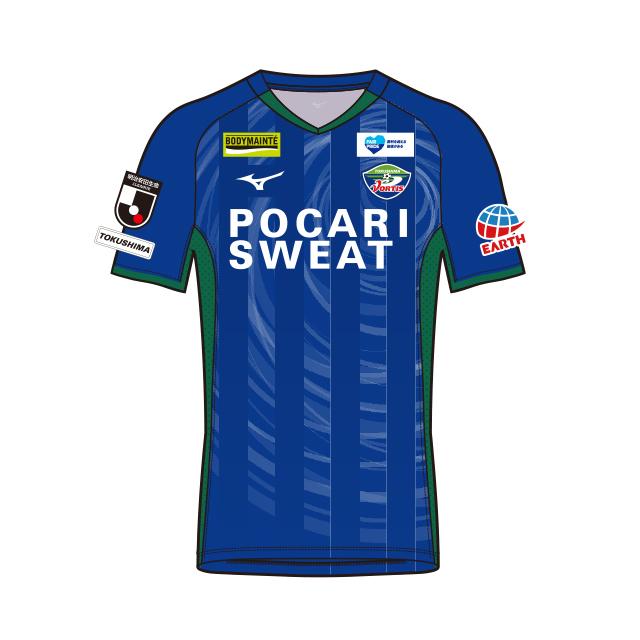2020シーズン 徳島ヴォルティスオーセンティックモデル1stゲームシャツ 半袖