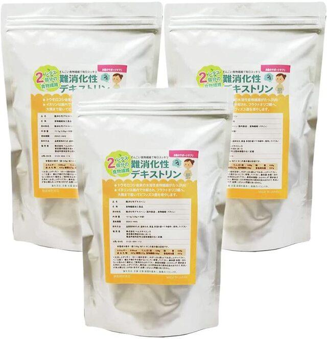 【3個セット 450g】難消化性デキストリン イヌリン入り 国内製造 トウモロコシ由来 個包装 5g×30包 食物繊維 サプリメント