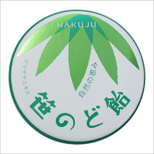 ハクジュ 笹のど飴 60粒|白寿生科学研究所(ビジター価格)