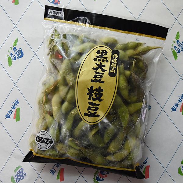 冷凍 丹波黒枝豆 篠山産(急速冷凍) 500g
