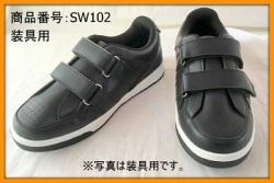 サスウォーク メンズ用カバーシューズ【品番:SW-102/装具用】片足購入